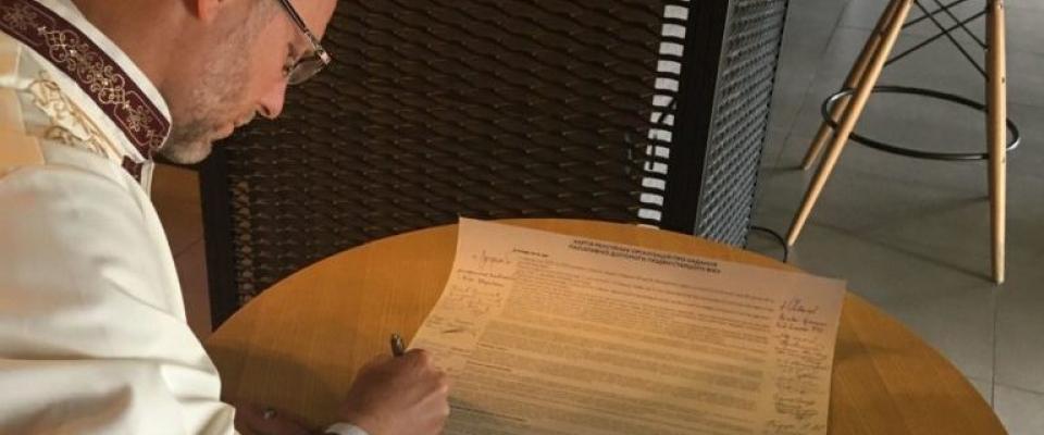 ДУМУ «Умма» долучається до «Хартії про надання паліативної допомоги»