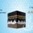 Время праздничной молитвы на Курбан-байрам-2019