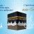 Поздравляем с Курбан-байрамом — праздником веры, преданности и щедрости!