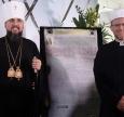 Муфтій Саід Ісмагілов привітав Митрополита Київського Епіфанія з інтронізацією
