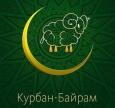 Розклад святкових молитов на Курбан у громадах ДУМУ «Умма»