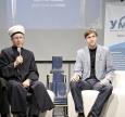 П'яте видання Смислів Корану українською — презентоване. Відео