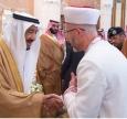 У вишиванці — до короля: муфтій Саід Іслагілов на прийнятті в Салмана ас-Сауда. Відео