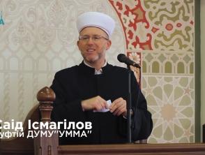 Рамадан - місяць виховання себе