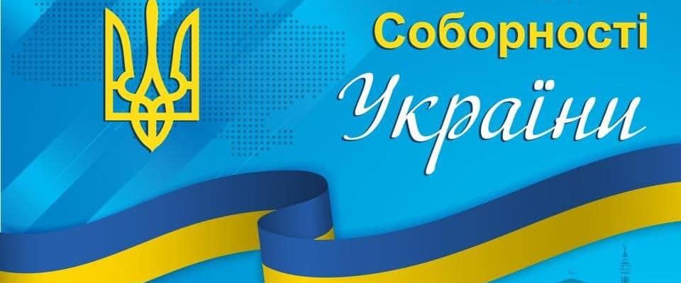 Саид Исмагилов: «Украина является соборной и будет такой в дальнейшем»