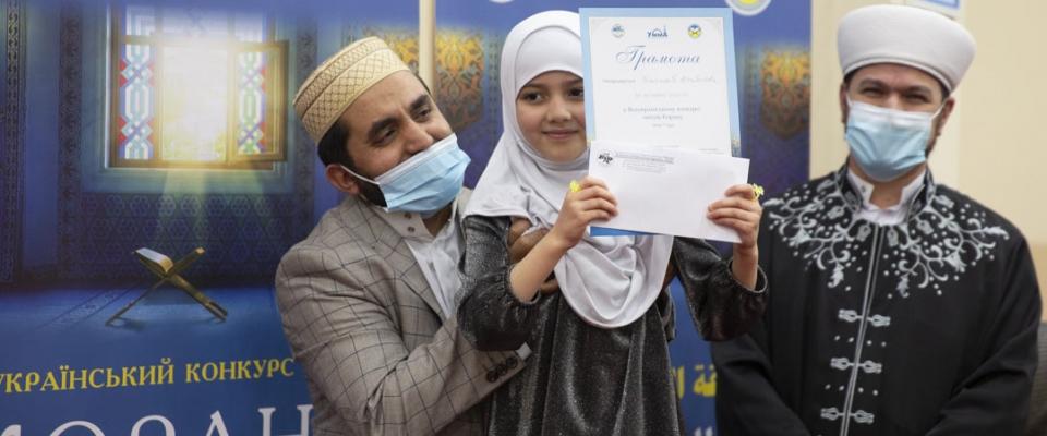 Конкурс, где участники не соперники, а болельщики друг друга — в Киеве состоялись состязания знатоков Корана