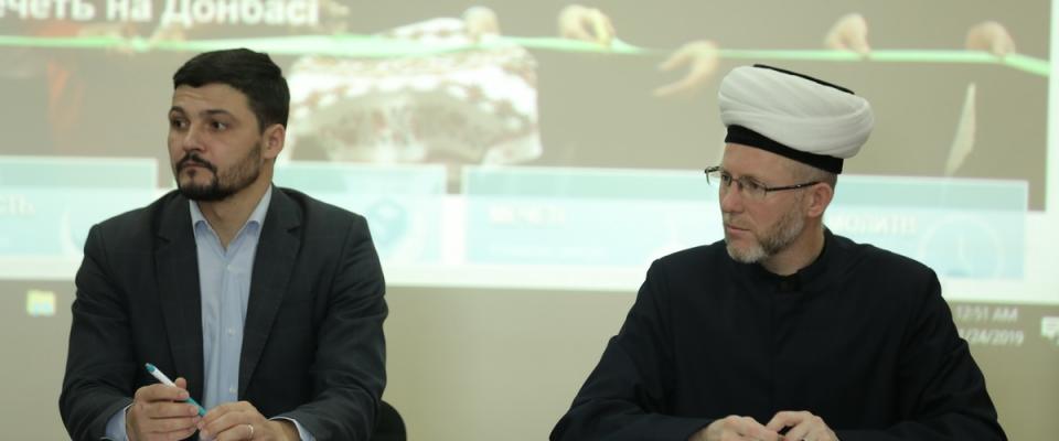 Загальні збори керівників релігійних громад ДУМУ «Умма»