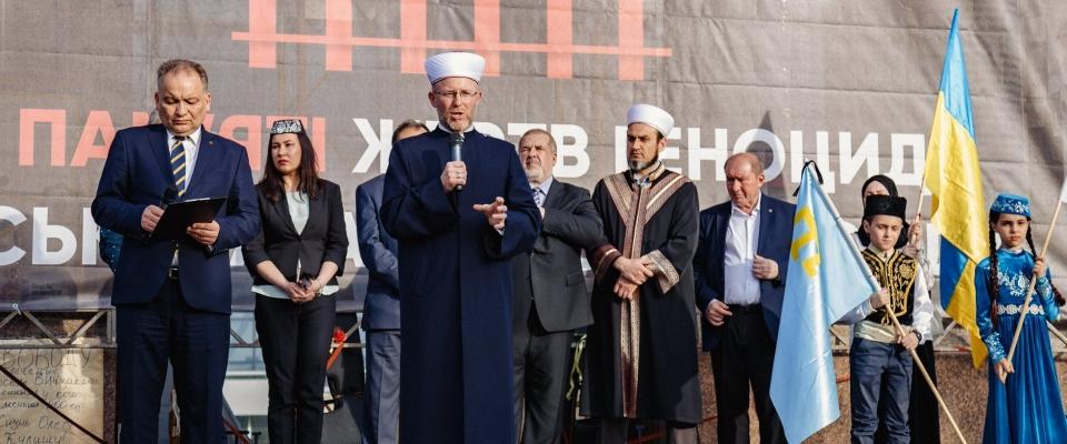 Імами ДУМУ «Умма» пом'янули жертв політичних репресій