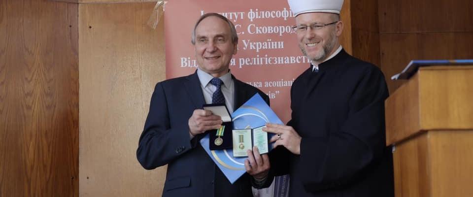 Чотирьох науковців Інституту філософії НАНУ нагороджено медалями «За служіння Ісламу та Україні»