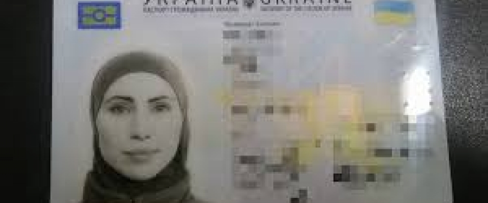 ID Photos in Headscarf: New State Standard Coming Soon