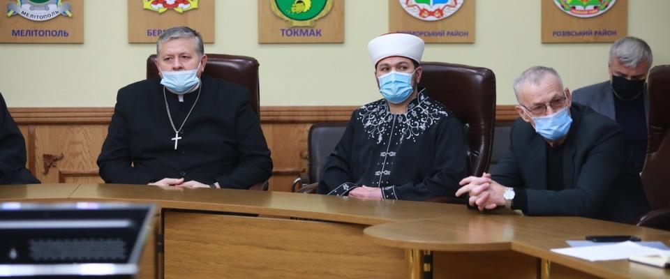 Новоназначенный глава Запорожской ОГА встретился с членами Совета религиозных организаций