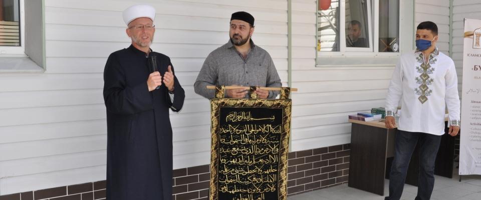 «Толерантность у нас в крови»: Исламский центр «Буковина» официально открыт!
