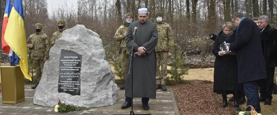 На месте гибели Амины Окуевои установили мемориал