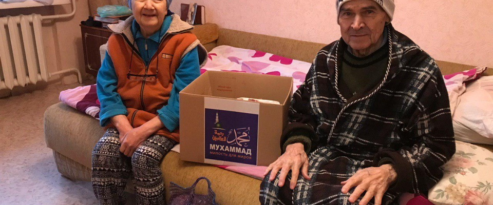 Grocery Packs for the Poor from Zaporizhzhia ICC