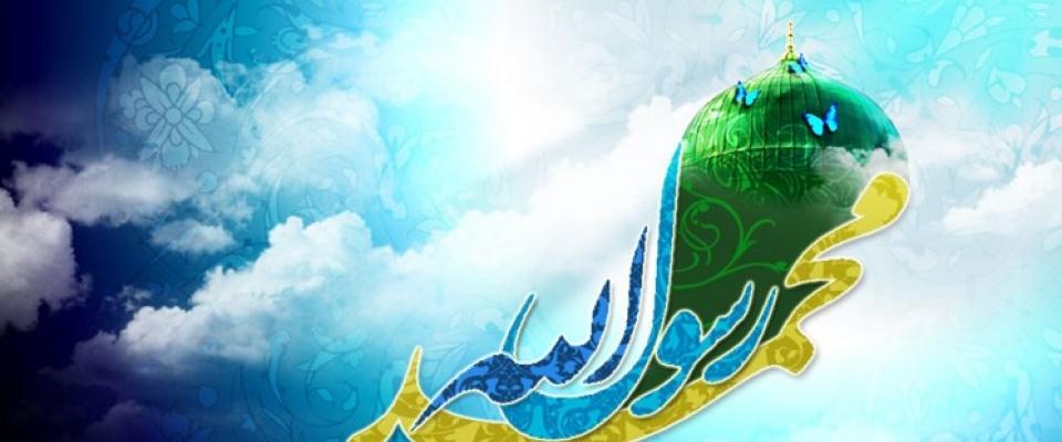 Заявление ДУМУ «Умма» о публикации карикатур на пророка Мухаммада