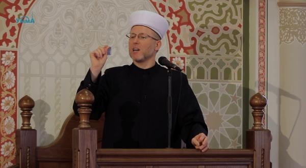 Рамадан починається з появою молодика