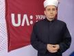 Днепровские имамы на «Украинском радио» — о перспективе признания исламских и иудейских праздников государственными