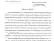 УГКЦ благодарит ДУМУ «Умма» за поддержку