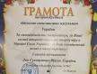 Имамы-капелланы ВКМУ получили благодарность от военной части А2962