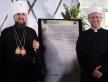 Муфтий Саид Исмагилов поздравил Митрополита Киевского Епифания с интронизацией