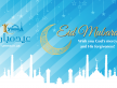 Heartfelt Greetings Upon Eid al-Fitr!