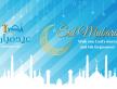Heartfelt Greetings Upon Eid al-Fitr!