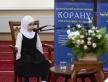 В Ісламському культурному центрі Києва 14-15 листопада проходивXXI Всеукраїнський конкурс знавців Корану