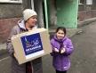 ИКЦ Каменского начинает 2020 с продуктовой помощи