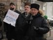 Мусульмани зібралися на флешмоб біля ДМС і обіцяють прийти знову, якщо не буде належної реакції на облаву