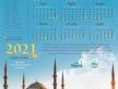 Вышел мусульманский настенный календарь на 1442–1443 год по хиджре