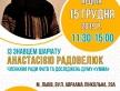 Приглашаем во львовский ИКЦ на семинар для женщин!
