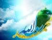 Заява ДУМУ «Умма» щодо публікації карикатур на пророка Мухаммада