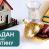 Рамадан у карантині: чекайте оновлених рекомендацій від Центру фатв і досліджень!