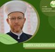 Дискусія «Людина — співтворець світу: погляд авраамічних релігій» — уже 9 жовтня!