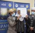 Конкурс, де учасники не конкуренти, а вболівальники одне одного — у Києві відбулися змагання знавців Корану