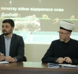 Общее собрание руководителей религиозных общин ДУМУ «Умма»
