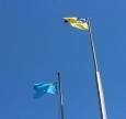 З Днем кримськотатарського національного прапора!