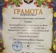 Імами-капелани ВКМУ отримали подяку від військової частини А2962