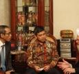 Іфтар у резиденції посла Індонезії