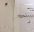 Прем'єр-міністр України привітав муфтія Саіда Ісмагілова