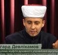 «Запорожець за Дунаєм» та інші приклади взаємодії християн і мусульман на теренах України: імам Едґар Девлікамов в етері телеканалу «Відкритий»