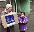 ІКЦ Кам'янського розпочинає 2020 рік із продуктової допомоги