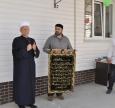 «Толерантність у нас у крові»: Ісламський центр «Буковина» офіційно відкрито!