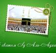 ДУМУ «Умма» вітає зі святом Ід аль-Адха