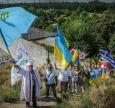 Єдність у розмаїтті Запоріжжя — під жовто-блакитним стягом