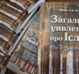 «Важко обговорювати богословські теми українською, коли відсутня профільні видання цією мовою»