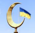 Звернення-ініціювання проведення у 2019 році Всеукраїнського з'їзду мусульманських громад