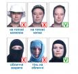 МВС визнало заборону фотографування в хустці застарілою, порушено питання про перегляд ДСТУ